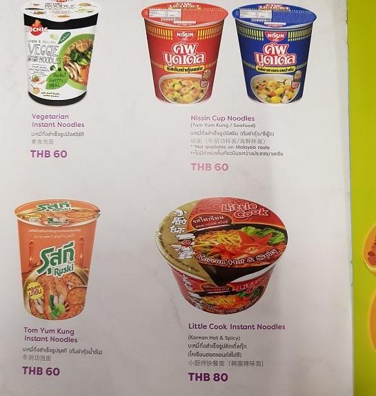 AirAsiaカップ麺