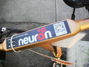 NeuronUse2