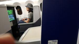 787プライベート空間