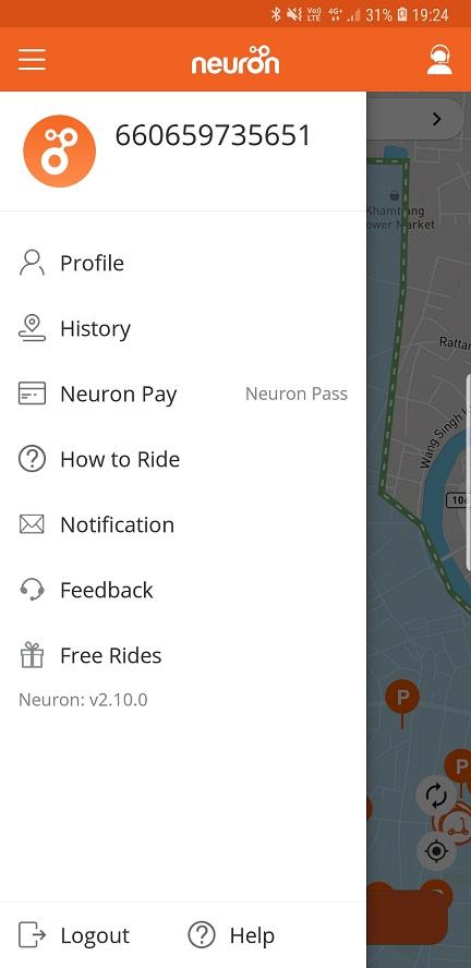 NeuronPay2