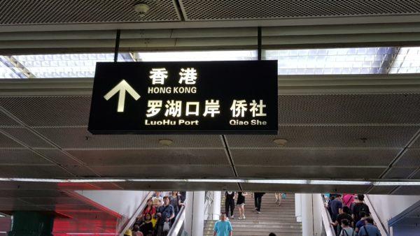 中国出国01