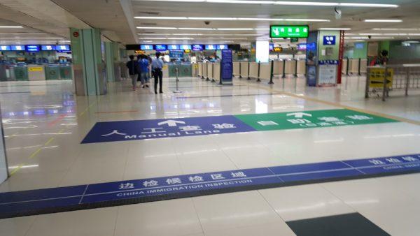 中国出国03