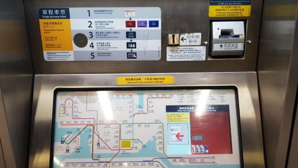 香港駅01