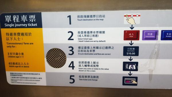 香港駅02