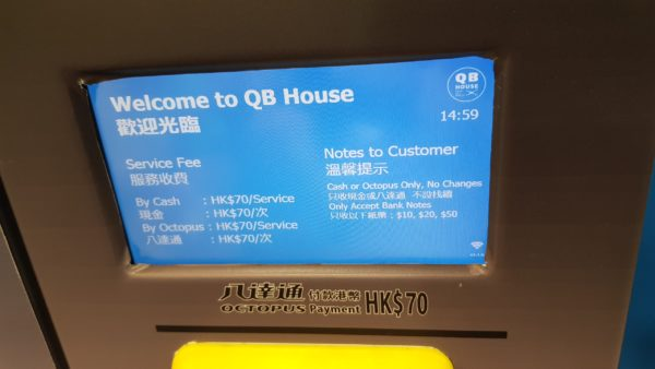 TAIWAI駅06