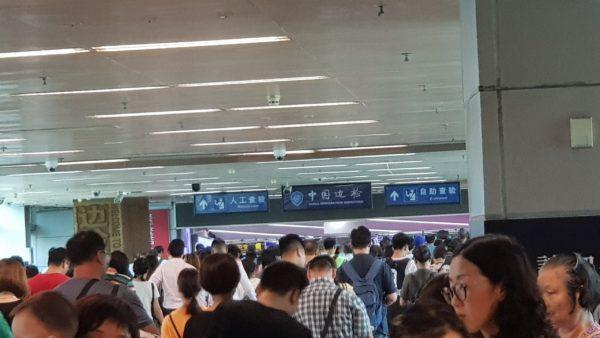 香港出国02