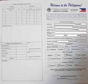 税関申告書類